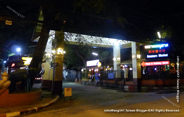 Chiang Mai Night Bazaar-Anusarn Market阿努善市場