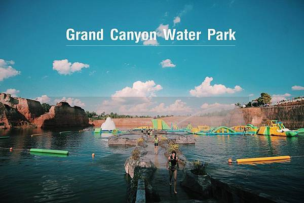 Grand Canyon Water Park1
