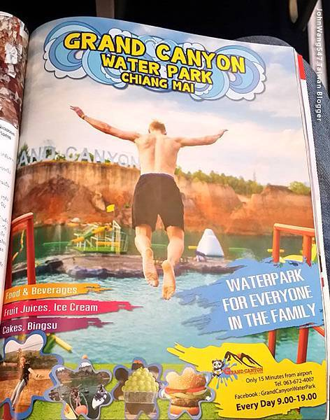 Grand Canyon Water Park DM