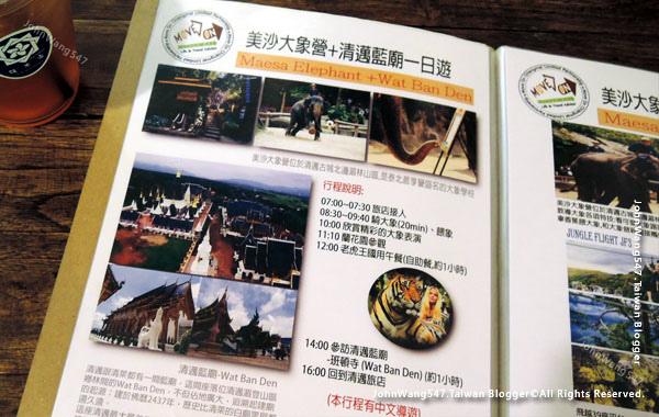 Move On Chiangmai清邁中文旅行社藍廟一日遊