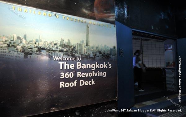 baiyoke sky hotel buffet  Bangkok night view10.jpg