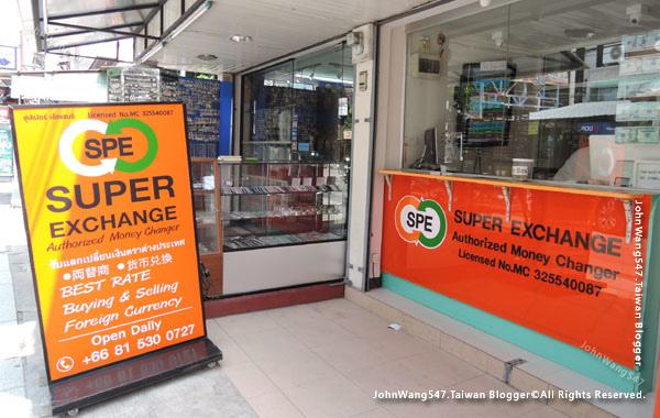 清邁橘色Super Rich換泰銖匯兌所