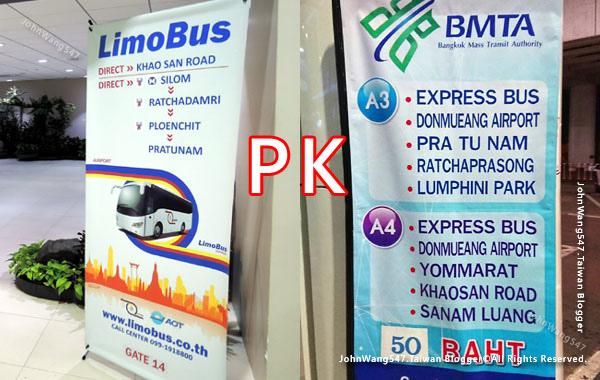 LimoBus BMTA A4巴士Khao San考山路