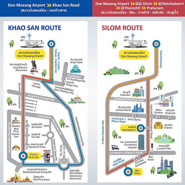 Don Mueang Airport LimoBus to Khao San Road or Silom Road MAP