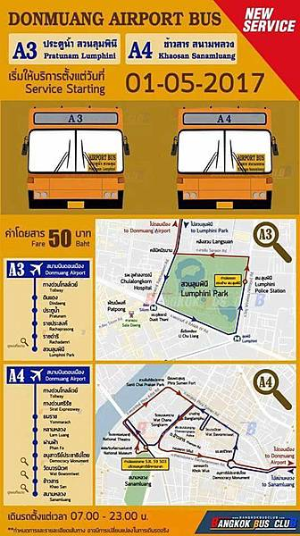 BMTA A3 ,A4 bus@Don Mueang map