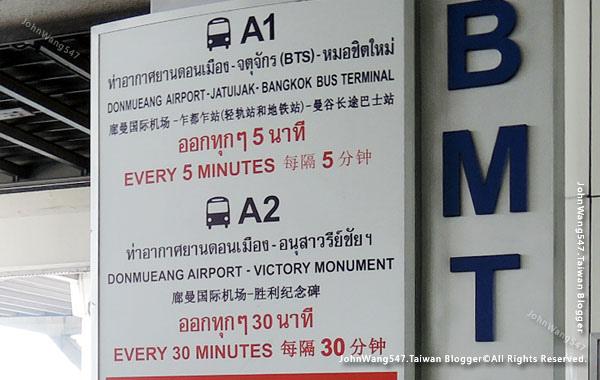 A1 BUS Bangkok Bus Terminal (Chatuchak)