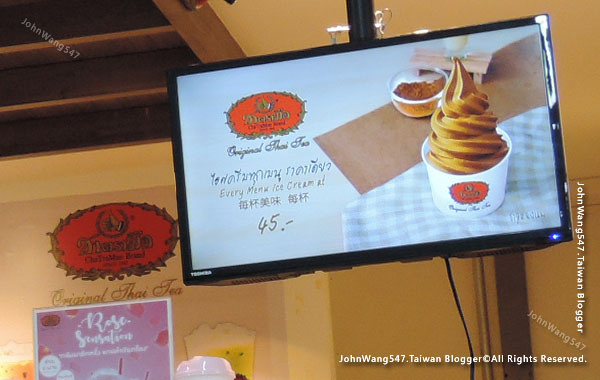 ChaTraMue泰國手標茶泰式奶茶冰淇淋1.jpg