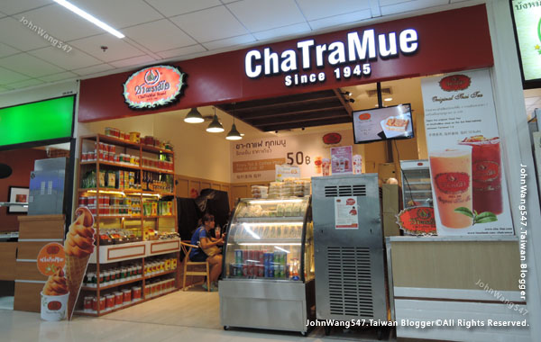 ChaTraMue泰國手標茶泰式奶茶冰淇淋.jpg
