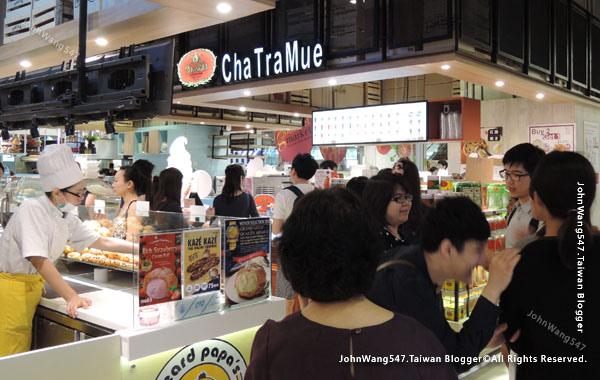 ChaTraMue泰國手標茶泰式奶茶Terminal21百貨.jpg