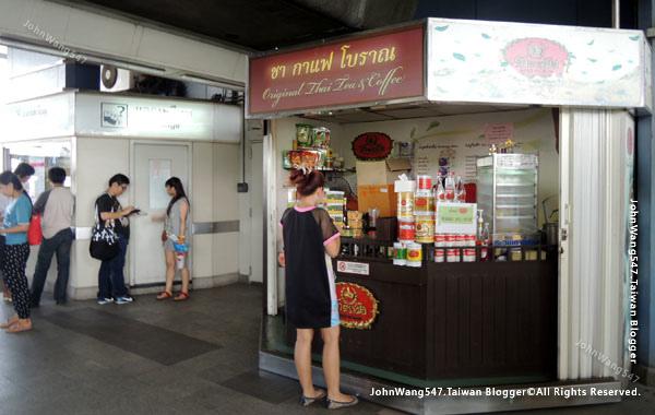 ChaTraMue泰國手標茶泰式奶茶bts捷運站.jpg