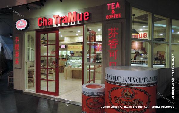 ChaTraMue泰國手標茶泰式奶茶MAYA清邁.jpg