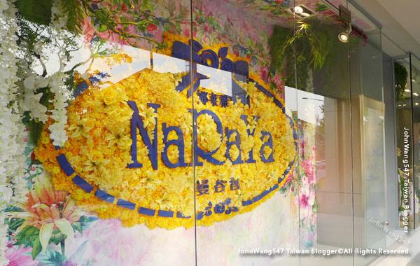 泰國NaRaYa曼谷包.jpg