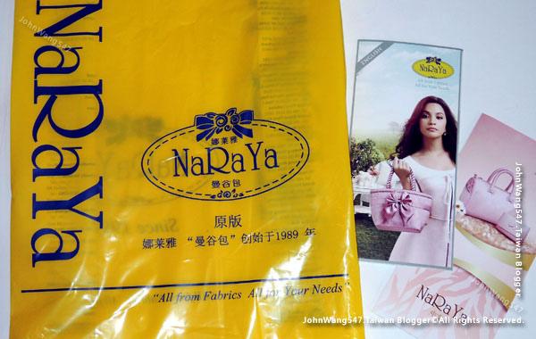 泰國必買伴手禮NaRaYa曼谷包1.jpg