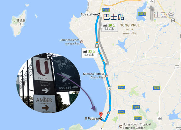 U Pattaya Beach Hotel Resort MAP