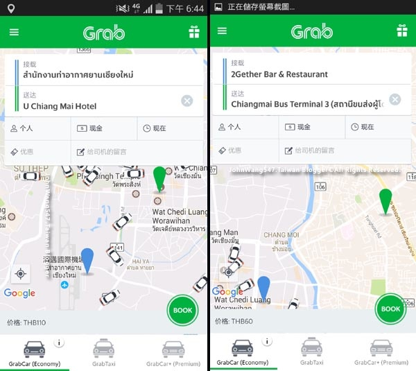 Grab Car, Taxi, Booking 清邁叫計程車APP.jpg