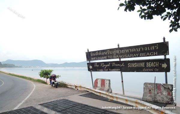 Pattaya Bang saray beach.jpg