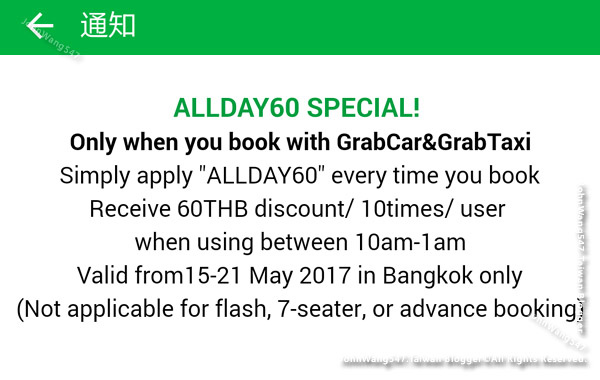 GrabTaxi promotion code
