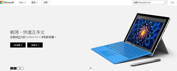 Windows tw website