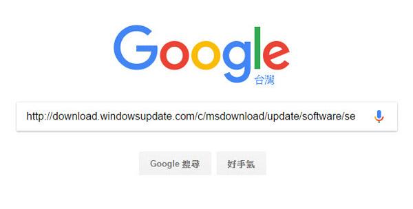更新windows躲過WanaCrypt0r 2.0電腦病毒2