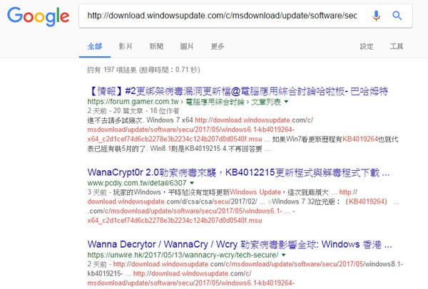 更新windows躲過WanaCrypt0r 2.0電腦病毒討論