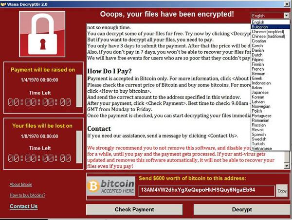 Wana Crypt0r 2.0 勒索病毒