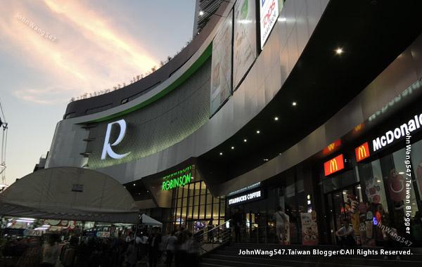 Robinson Department Store Bangrak Silom.jpg