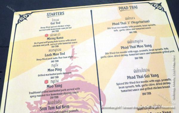 Baan Phadthai Charoen Krung Bangkok menu.jpg