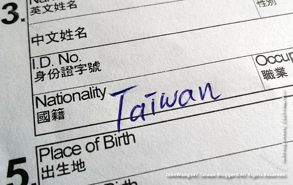 國籍Taiwan臺灣