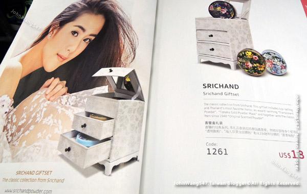 Srichand Powder喜簪控油蜜粉 面膜粉組合
