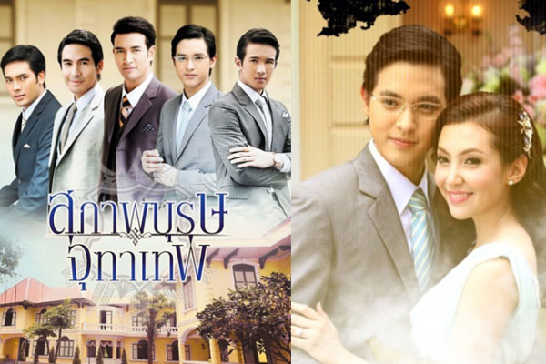 James Jirayu Tangsrisuk TV SHOW.jpg