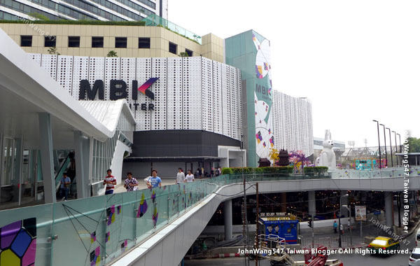 MBK Center Mahboonkrong Bangkok2.jpg
