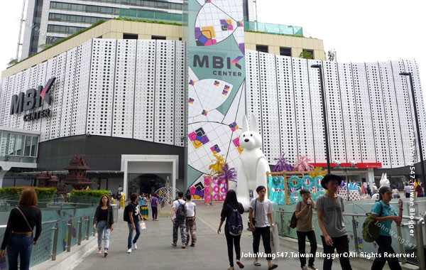MBK Center Mahboonkrong Bangkok.jpg