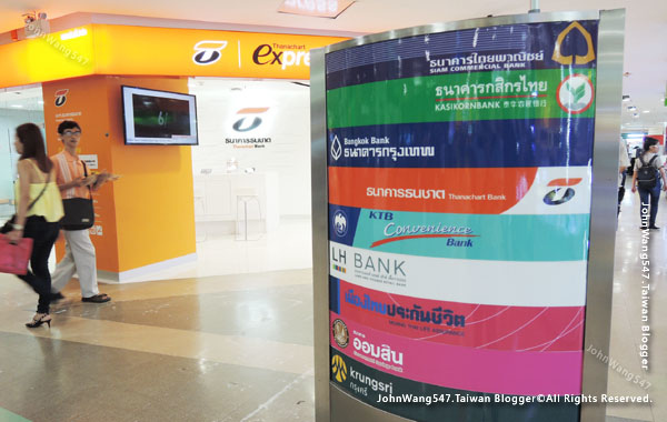 MBK Center Bangkok Banks ATM.jpg
