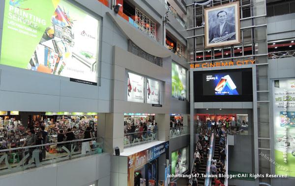 MBK Center Bangkok2.jpg