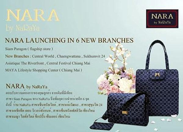 NARA by NaRaYa 6 BRANCHES