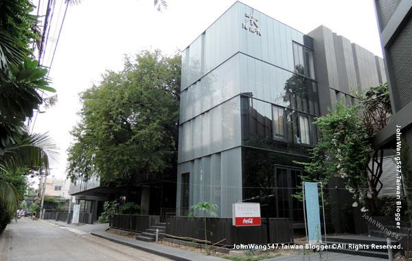 Bangkok cafe Li-Bra-Ry-Naiipa Art Complex.jpg