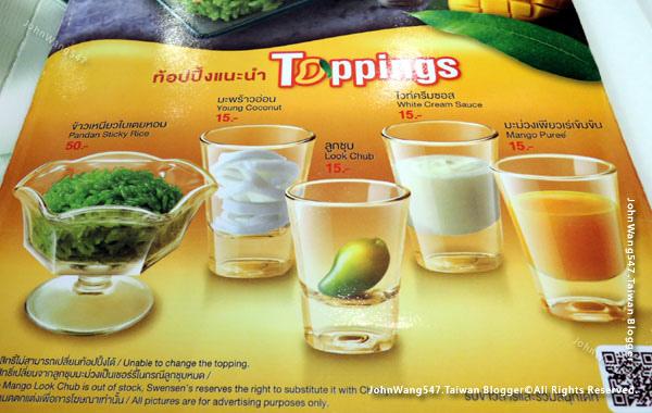 Swensen's Thailand 泰國雙聖芒果冰淇淋配料.jpg