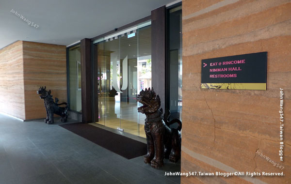 U Nimman Chiang Mai Hotel3.jpg