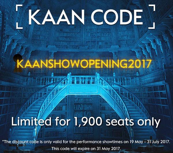 KAAN show code promo