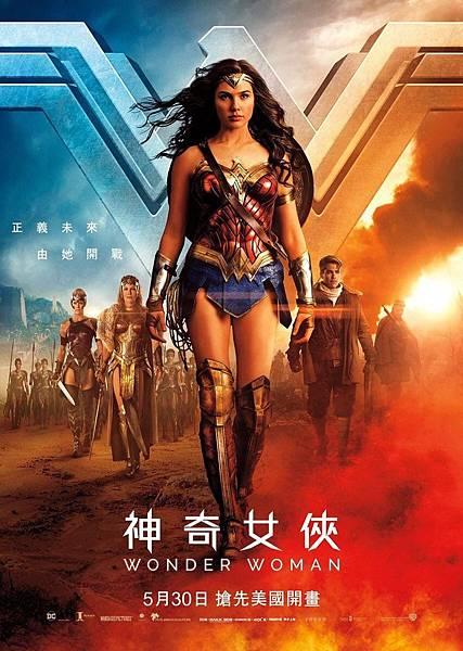 Wonder Woman2017神奇女俠.jpg