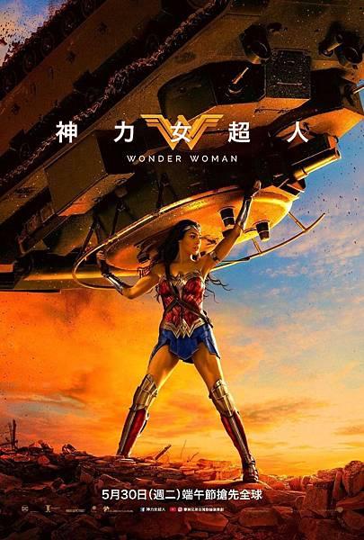Wonder Woman2017神力女超人.jpg