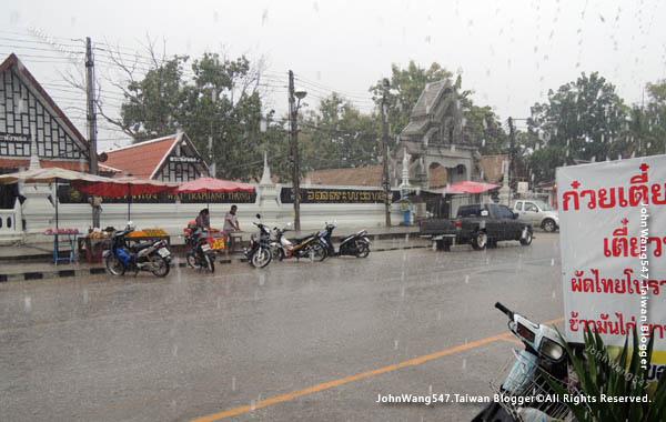 Bangkok rainy season November.jpg