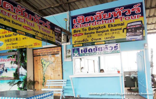 Cherdchai Tour羅永府碼頭巴士站.jpg