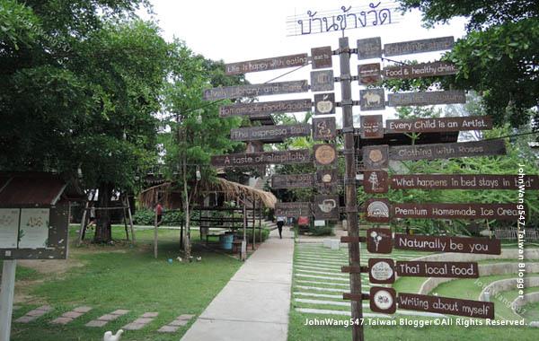 清邁文青社區Bann Kang Wat shops.jpg