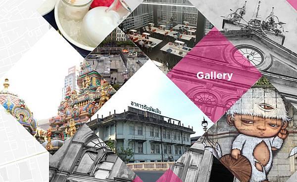 TCDC Thailand Creative & Design Center.jpg
