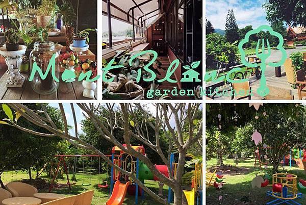 MontBlanc Garden Kitchen@Chiang Mai1.jpg