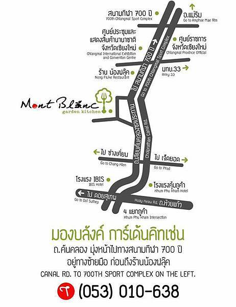MontBlanc Garden Kitchen@Chiang Mai MAP.jpg