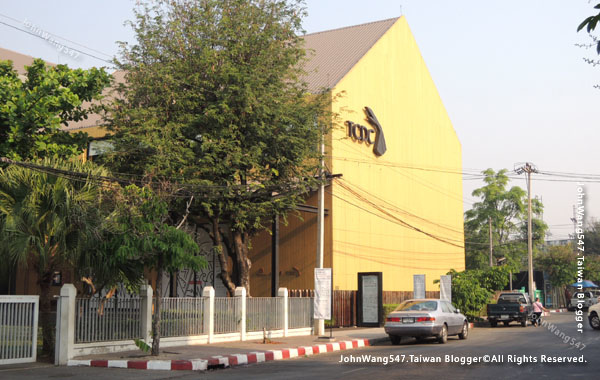 TCDC Design Centre Chiang Mai.jpg