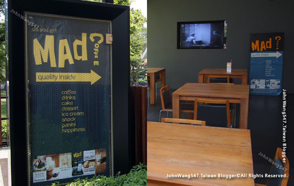 MAd Coffee (TCDC)Chiang Mai Coffee Shop.jpg