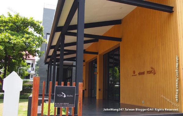 TCDC Design Centre Chiang Mai2.jpg